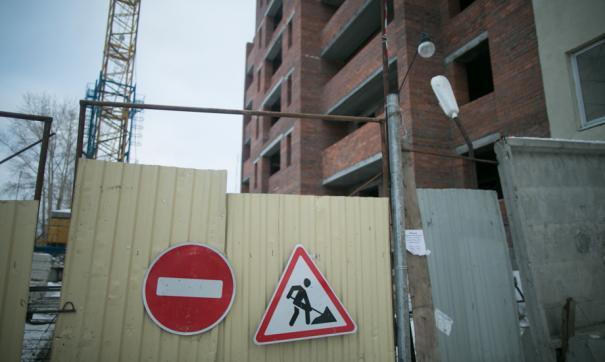 Дмитрий Журавлев: «Проблема дольщиков – это не строительная проблема».