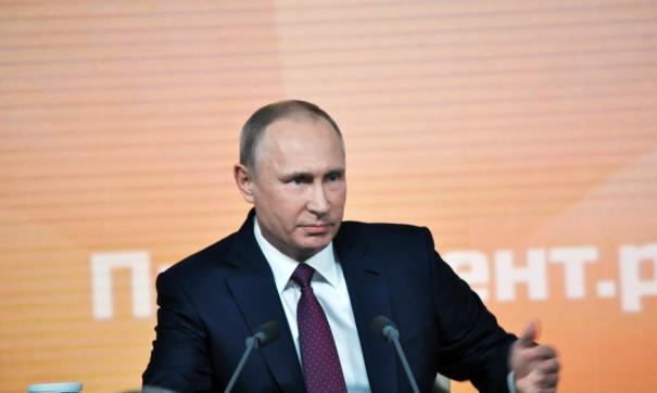 Путин прибыл в КНР напереговоры сСиЦзиньпином