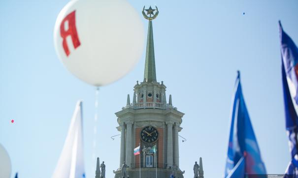 Дан старт отбору претендентов напост главы города Екатеринбурга