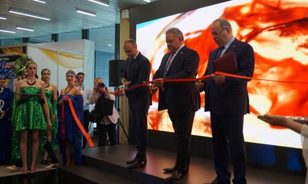Международный форум янтарной ветви соберет вСветлогорске уполномченных 20 стран