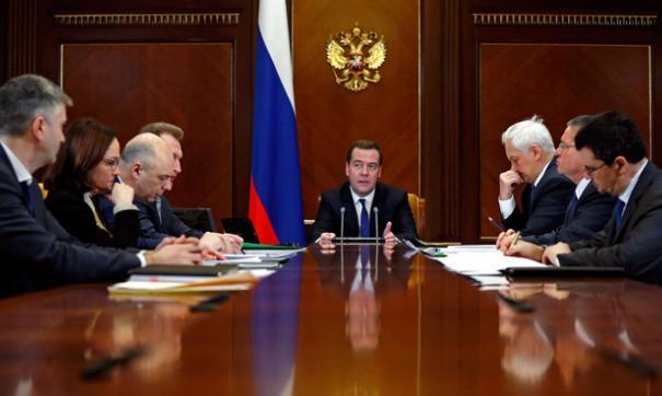 Медведев обсудил с депутатами пенсионную реформу