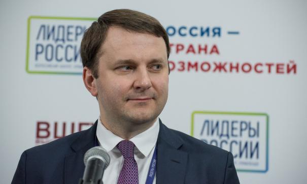 Орешкин предупредил депутатов Государственной думы оподготовке «непопулярных решений»