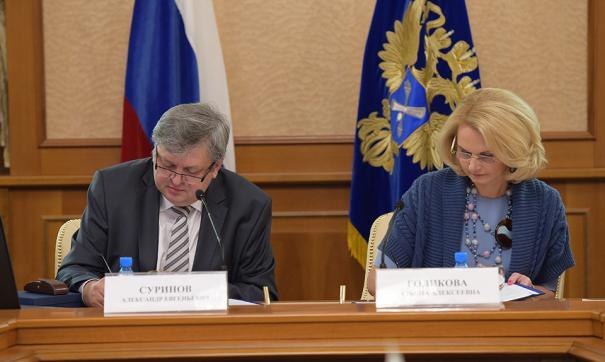 Голикова предупредила о планах отказаться от балльной пенсионной системы