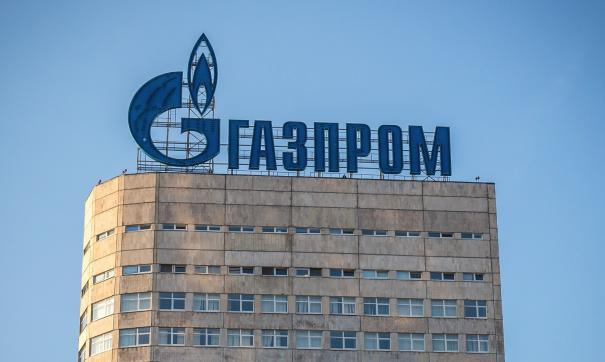 «Нафтогаз» пробует арестовать имущество «Газпрома» вСоединенном Королевстве