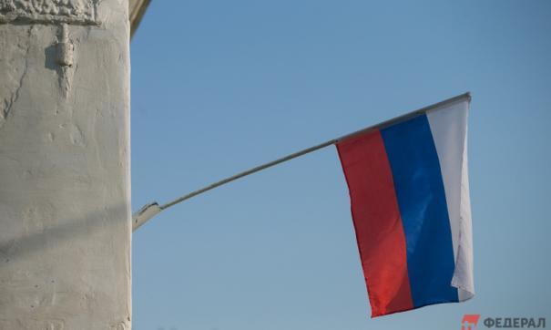 Среди россиян проведен масштабный опрос