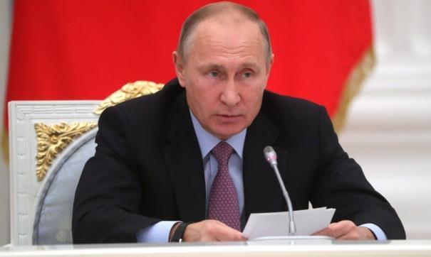 Путин прокомментировал идею о пожизненном президентстве - Политика