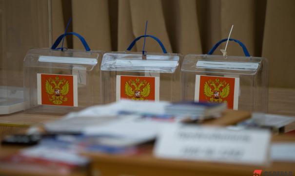Два кандидата подали документы научастие ввыборах руководителя Хакасии