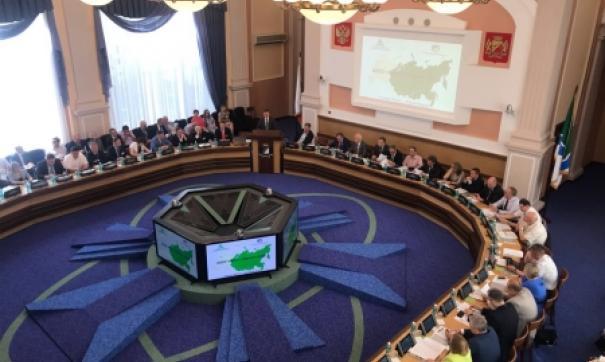 Совещание Ассоциации Сибирских и Дальневосточных городов