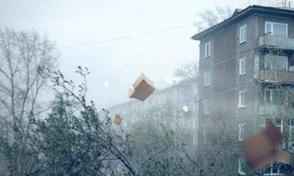 Экстренное предупреждение поступило от МЧС по Новосибирской области