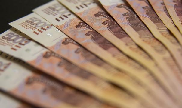 Зарплаты жителей региона уменьшились на 2 тысячи рублей.
