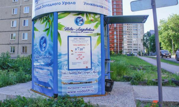 Производство питьевой воды бизнес план для России