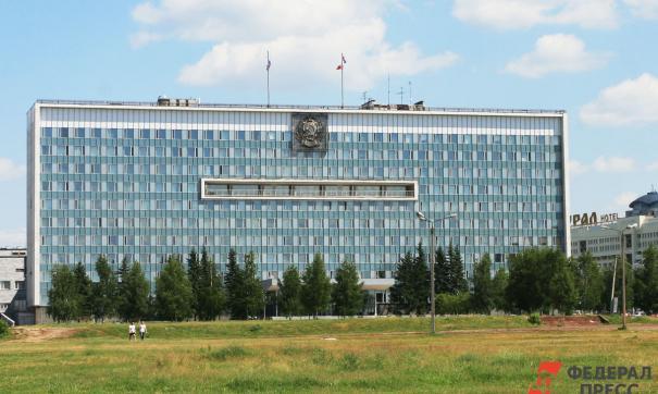 В Перми 7 июня пройдет заседание Ассоциации законодательных органов государственной власти регионов из ПФО