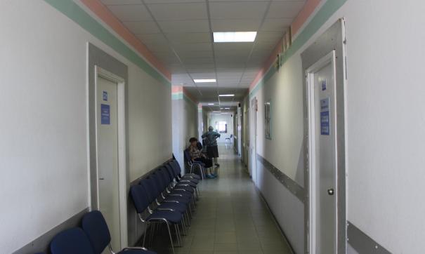 В бардымской ЦРБ стартует проект «Новая поликлиника»