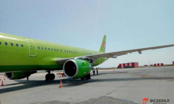 Москва дели авиабилеты цена прямые рейсы дешево