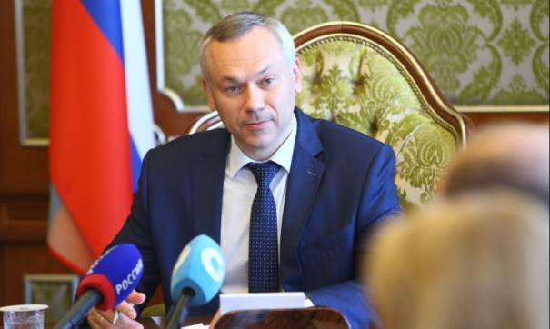 Андрей Травников пообещал отыскать средства нареконструкцию клиники ишколы вНовосибирске