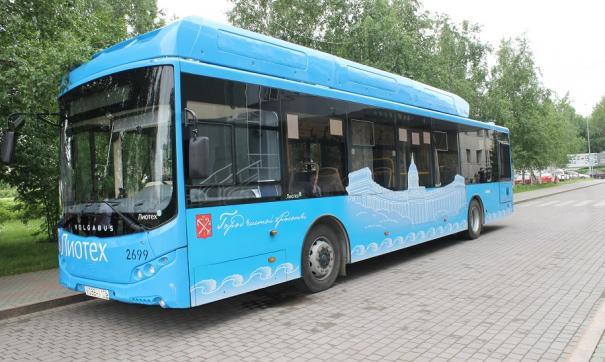 Инновационный транспорт в течение месяца будет возить пассажиров по 11-му городскому маршруту