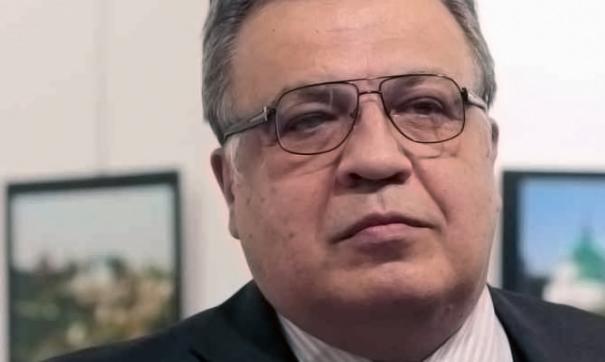 В Турции арестовали экс-полицейского по делу об убийстве посла Карлова