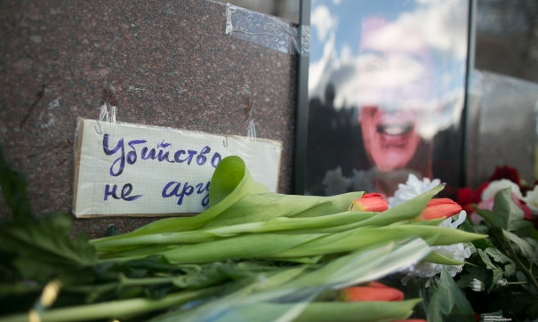 Осужденный за убийство Бориса Немцова Заур Дадаев объявил голодовку в колонии