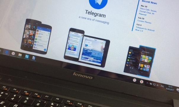 Telegram потерял 23% пользователей