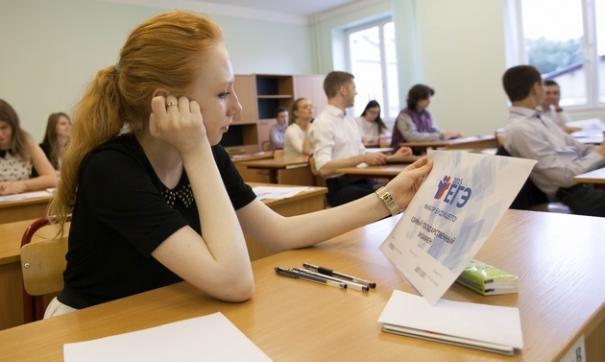 Неменее  три четверти  граждан России  обвинили ЕГЭ вухудшении качества знаний школьников