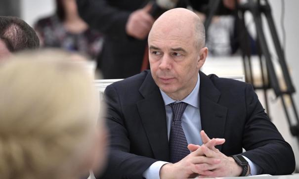 Силуанов сказал, куда будут ориентированы все допдоходы от поднятия пенсионного возраста