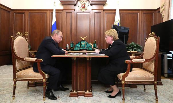 Путин одобрил программу Министерства здравоохранения поборьбе сонкологией