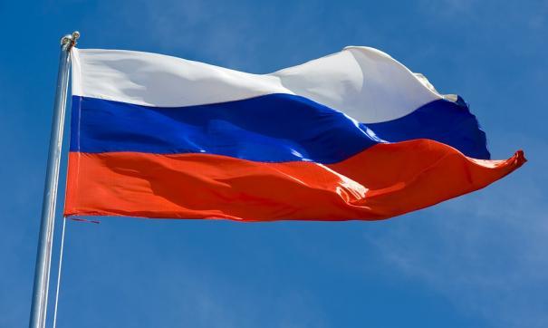 16 июля состоится саммит Россия–США
