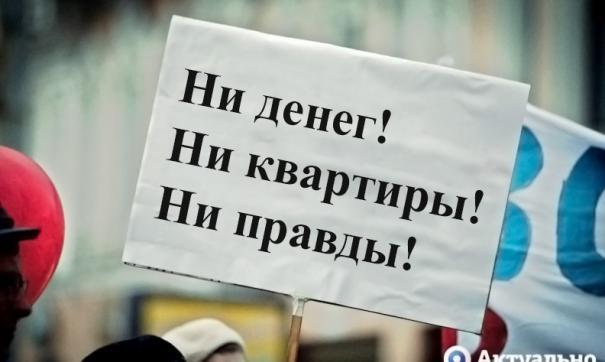 Фото: Евгений Поторочин