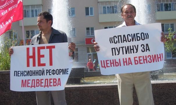 Фото: tat-kprf.ru