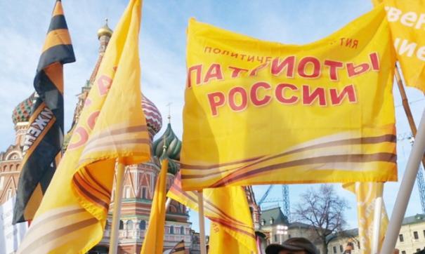 Фото: patriot-rus.ru