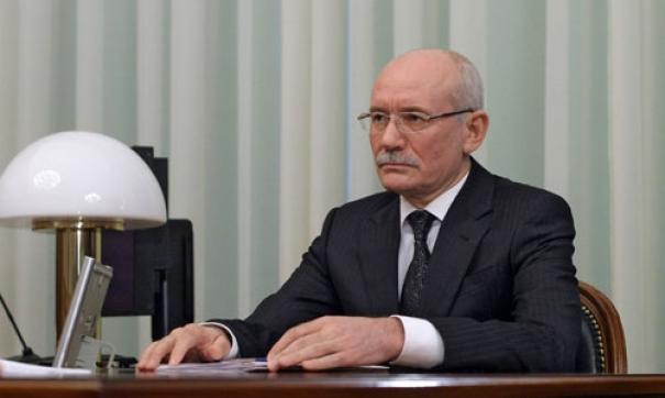 Фото: government.ru.