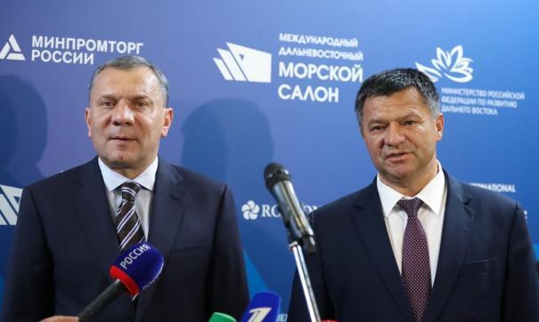 Сегодня воВладивостоке открылся 1-ый Международный дальневосточный морской салон