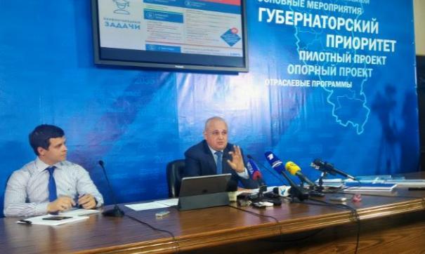 Сергей Цивилев (справа) презентует первую часть стратегии развития региона