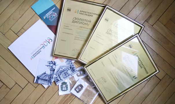 «Иркутские кварталы» одержали победу на международном фестивале