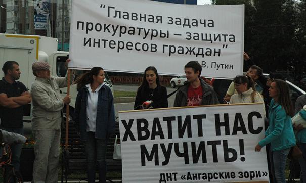 Иркутские дачники устроили митинг против земельных арестов