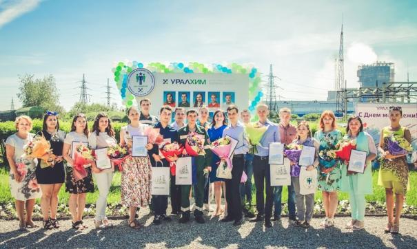 На «Азоте» трудится 1076 заводчан в возрасте до 35 лет