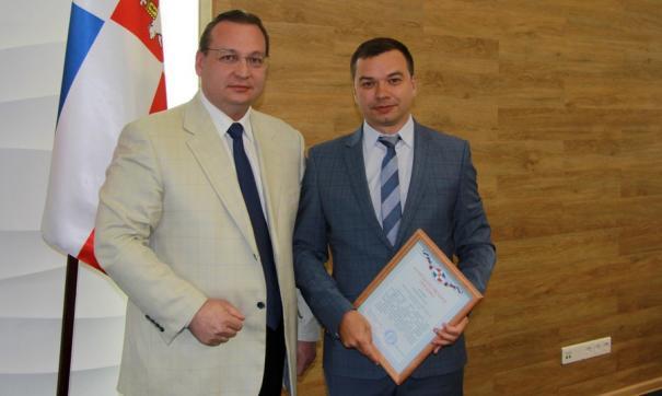 Общественников наградили за содействие комиссиям