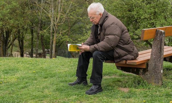 Пенсионная система нуждается в изменениях