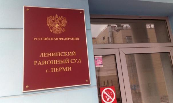 В Перми продолжается суд по делу об избиении DJ Smash