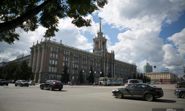 Будущее «Гражданской платформы» навыборах вдуму Екатеринбурга под вопросом