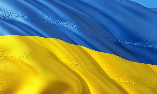 Закрылось представительство Украины при СНГ