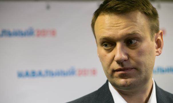Минюст незарегистрировал новейшую партию Навального