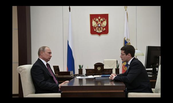 Фото: правительство.янао.рф
