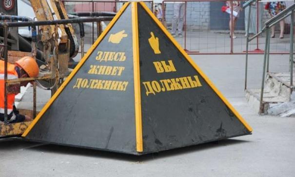 ВСамаре украли установленную удома должника «пирамиду позора»