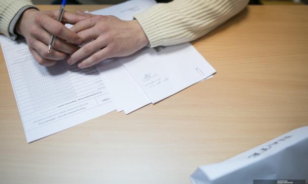Рособрнадзор намерен внедрить по всей стране перекрестную проверку результатов ЕГЭ