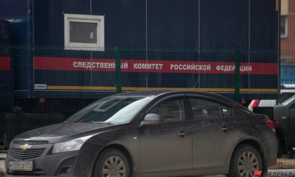 СК проводит проверку после гибели вице-президента НЛМК в Москве