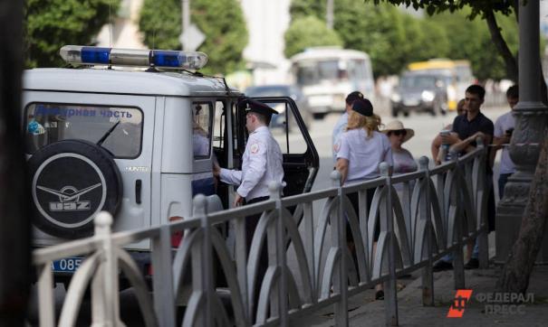 Полиция нашла антисемитскую литературу в еврейской религиозной общине Москвы