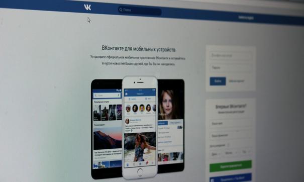 «ВКонтакте» раскроет статистику запросов от спецслужб