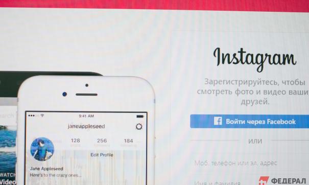 Социальная сеть Instagram сделает вероятной верификацию подокументу