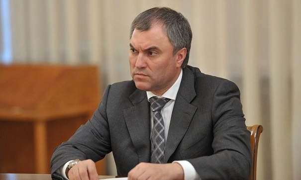 Фото: kremlin.ru.